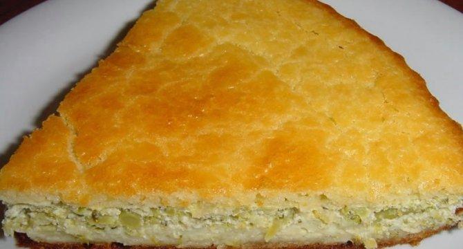 Empanada cu broccoli
