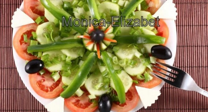 Salata din legume asortate