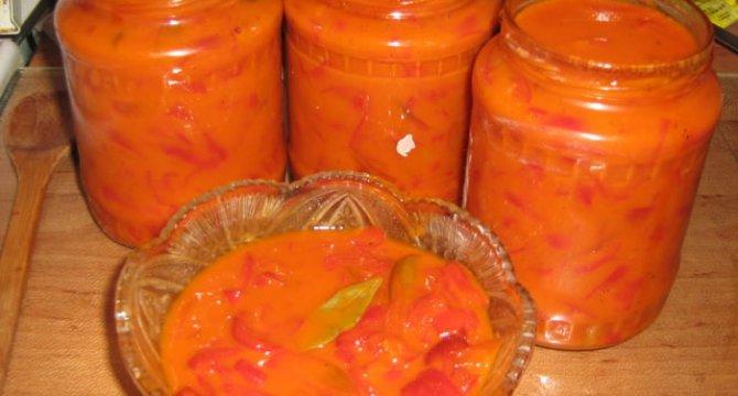 Gogosari in sos- pentru friptura